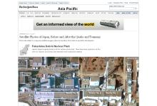 東北地方太平洋沖地震の被害。Before&After